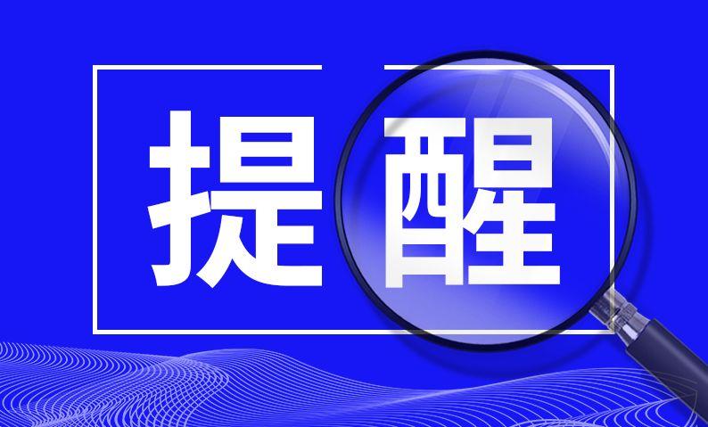 按暂停键!海关再禁8家肉类企业输华!!