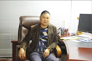重庆锦上旭——张总