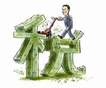 带有遗憾的好消息劲爆来袭!12月1日起,187项商品关税 降!降!降!