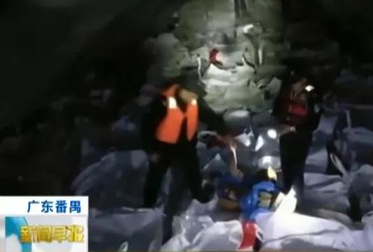 广州海关查获走私冻品船!查获390吨走私冻品!