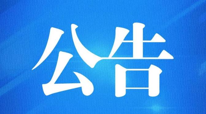 """骄傲!中国疫苗研发处于全球""""第一方阵"""",但不为第一而抢跑!"""